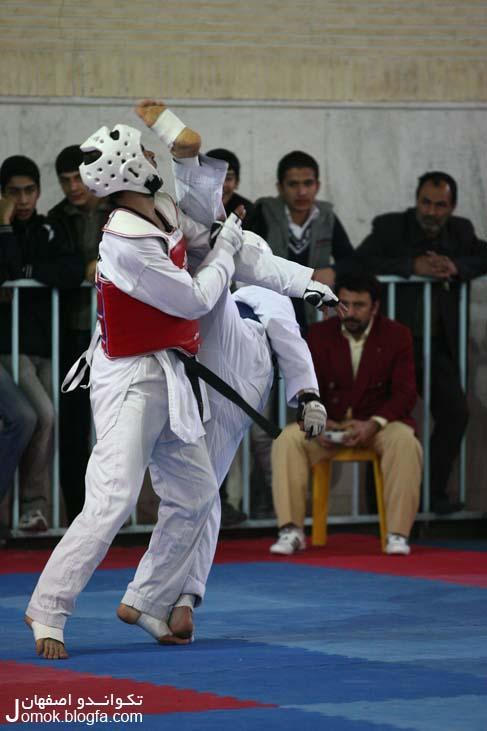 تکواندو اصفهان